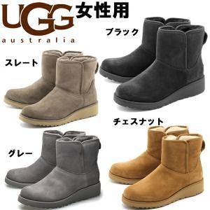 UGG アグ ムートンブーツ レディース 1262-0182|hi-style