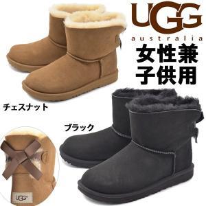 UGG アグ ムートンブーツ レディース キッズ 1262-0209|hi-style