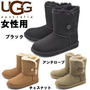 UGG アグ ムートンブーツ レディース キッズ 1262-0210|hi-style