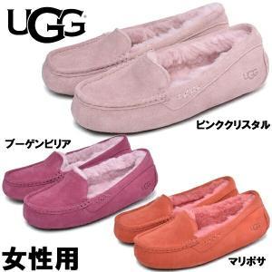 UGG アグ レディース スリッポン アンスレー UGG 1262-0246|hi-style