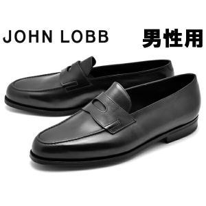 ジョンロブ ビジネスシューズ メンズ JOHN LOBB 12751100 hi-style