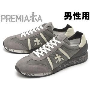 プレミアータ ルーシー3201 男性用 PREMIATA LUCY3201 VAR3201 メンズ スニーカー (12940306)|hi-style