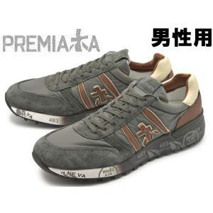 プレミアータ ランダー3243 男性用 PREMIATA LANDER3243 VAR3243 メンズ スニーカー (12940402)|hi-style