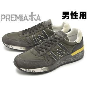 プレミアータ ランダー3244 男性用 PREMIATA LANDER3244 VAR3244 メンズ スニーカー (12940403)|hi-style