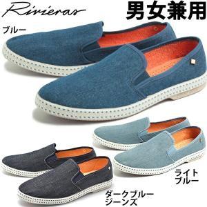リビエラ メンズ スリッポン スニーカー RIVIERAS 1315-0010|hi-style