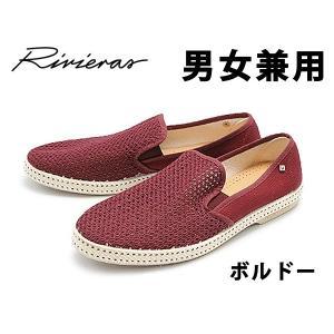 リビエラ 20℃ クラシック 男女兼用 RIVIERAS 20℃ CLASSIC 2013 メンズ兼レディース スリッポン(13150028)|hi-style