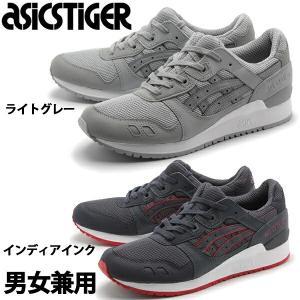アシックスタイガー メンズ レディース スニーカー ASICS TIGER 1328-0003|hi-style