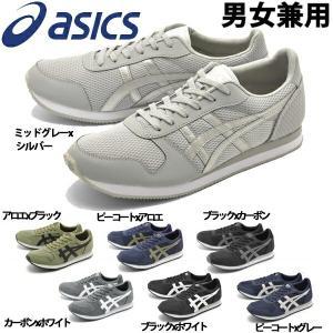 アシックスタイガー ランニングシューズ スニーカー メンズ レディース ASICS TIGER 1328-0017|hi-style