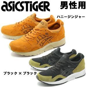 アシックスタイガー スニーカー メンズ ASICS TIGER 1328-0022|hi-style