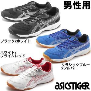 アシックス スニーカー メンズ ASICS 1328-0031|hi-style