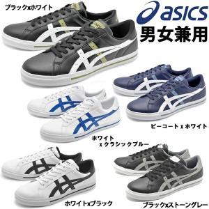 アシックス スニーカー メンズ レディース ASICS 1328-0034|hi-style