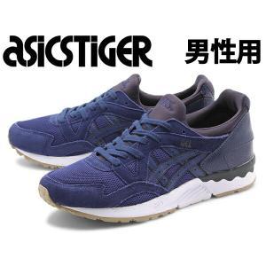 アシックスタイガー メンズ スニーカー ASICS TIGER 13280080|hi-style