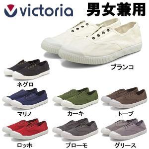 ヴィクトリア INGLESA LONA TENIDA PUNT スリッポン VICTORIA 06627 メンズ 男性用 (1390-0003)|hi-style