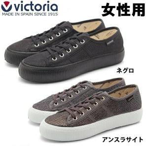 ヴィクトリア VICTORIA スニーカー 07306 BLUCHER FANTASIA BRILLO レディース(女性用)(1390-0044)|hi-style