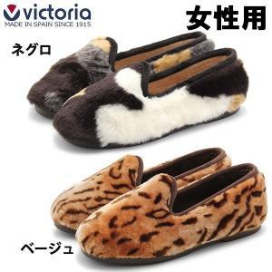 ヴィクトリア VICTORIA スニーカー 08008 COPETE ANIMAL PRINT レディース(女性用)(1390-0059)|hi-style