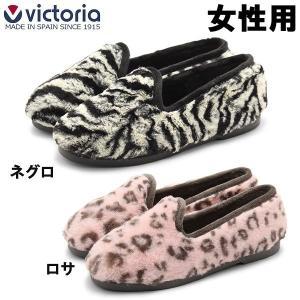 ヴィクトリア VICTORIA スニーカー 08009 COPETE ANIMAL PRINT レディース(女性用)(1390-0060)|hi-style