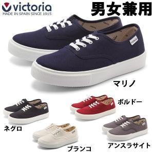 ヴィクトリア VICTORIA スニーカー 25026 INGLESA LONA メンズ(男性用)&レディース(女性用)(1390-0061)|hi-style