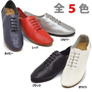 MOOI RELAXING  本革 レースアップシューズ 全5色(1431-0171) 女性用 (1431-0171) hi-style