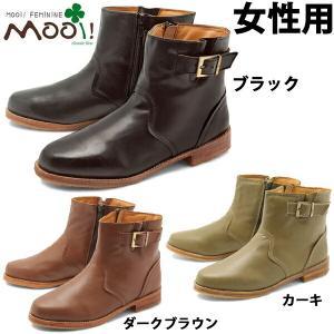 モーイ MF302 本革 サイドジップ ブーツ 女性用 MOOI レディース(1431-0302)送料無料 hi-style