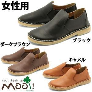 モーイ オイルレザー スリッポン Mooi! Antique レディース シューズ 本革靴 1431-0309 hi-style