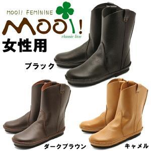 モーイ MF321 本革 プレーン ロングブーツ 女性用 Mooi! Feminine MF3210 BLK レディース ブーツ(1431-0321) hi-style
