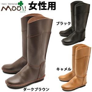 モーイ MF322 本革 プレーン ロングブーツ[16FW model] 女性用 MOOI レディース(1431-0322)送料無料 hi-style