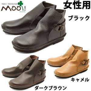 モーイ MF323 本革 サイド リング アンクルブーツ[16FW model] 女性用 MOOI レディース(1431-0323)送料無料 hi-style