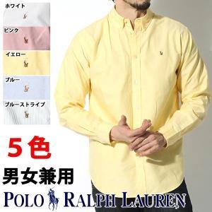 ポロ ラルフローレン 長袖 ボタンダウンシャツ オックスフォード ボーイズ メンズ レディース 海外BOYSモデル 2123-0384 hi-style