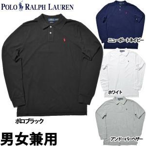 ポロ ラルフローレン メンズ レディース 長袖シャツ ワンポイント ポロシャツ POLO RALPH LAUREN 2123-1113 hi-style