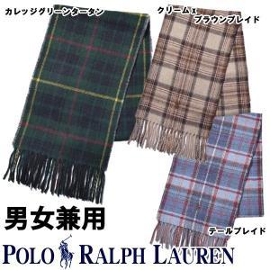 ポロ ラルフローレン ストール スカーフ メンズ レディース  2123-1140 hi-style