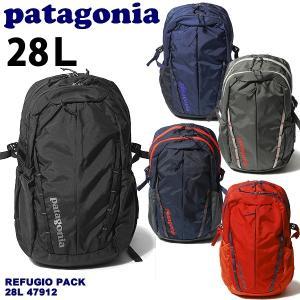 パタゴニア レフュジオ パック 28L 男性用兼女性用 PATAGONIA 47912 リュックサック バックパック バッグ (6087-0116)