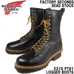 REDWING レッドウィング ブーツ ロガーブーツ 2210-PT91 メンズ 黒/85300058-130/|hi-style