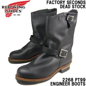 REDWING レッドウィング ブーツ エンジニアブーツ 2268-PT99 メンズ 黒/85300071/|hi-style