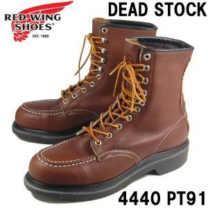 REDWING レッドウィング ブーツ ロガーブーツ 4440-PT91 メンズ 茶/85300079/|hi-style