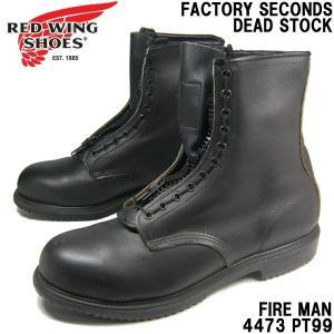 REDWING レッドウィング ブーツ ロガーブーツ 4473-PT99 メンズ 黒/85300082/|hi-style