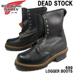 REDWING レッドウィング ブーツ ロガーブーツ 699 メンズ 黒/85300090/|hi-style