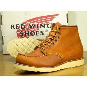 REDWING レッドウィング ブーツ アイリッシュセッター羽根タグ 875-3 メンズ 茶/85300098-130/|hi-style