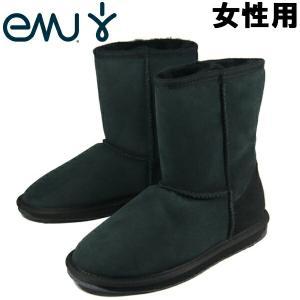 訳あり品 エミュー スティンガー ロー W10002 女性用 黒ブラック 23.0cm US6.0 EMU STINGER LO BLACK(em631) hi-style