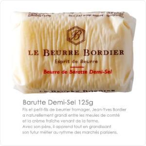 有塩バター ボルディエ氏手作りフレッシュ有塩バター 冷蔵空輸品 ジャンイヴボルディエ 125g フランス ブルターニュ産|hi-syokuzaishitsu