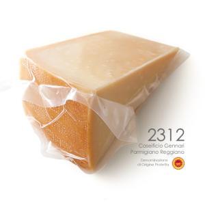 パルミジャーノ レッジャーノDOP エクストラ24ヶ月熟成 1kg チーズ カゼイフィーチョジェンナーリ 2312番|hi-syokuzaishitsu
