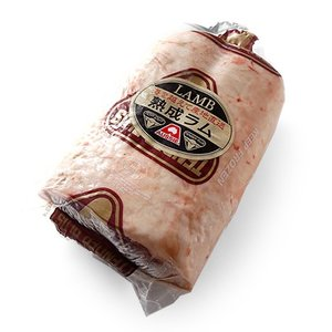 ラム  ラム肉 オーストラリア産 仔羊 サドル(ショートロインペア) 約1kg|hi-syokuzaishitsu