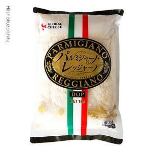 パルミジャーノ レッジャーノ パウダーチーズ 粉チーズ 1kg DOP 24ヶ月熟成 パルメザン セルロース不使用