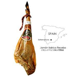 生ハム 原木 イベリコ豚 スペイン産 ハモン イベリコ レセボ 36ヶ月熟成 グランリゼルヴァ 約8.5kg プルデンシア社製|hi-syokuzaishitsu