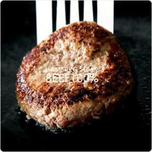 ハンバーグ 穀物牛と牧草牛の絶妙なハンバーグ NZ産ナチュラルビーフ100% 120g×5個|hi-syokuzaishitsu