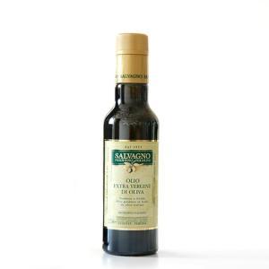 サルバーニョ エクストラヴァージンオリーブオイル 250ml イタリア産
