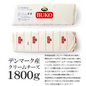 クリームチーズ 通常価格の 60% O F F !BUKO社製 クリームチーズ 業務用 クリームチー...