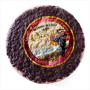オッチェリ アルバローロ チーズ ベッピーノ・オッチェリ熟成チーズ『アルバローロ』 約300g 12,500円(税別)/kg再計算|hi-syokuzaishitsu
