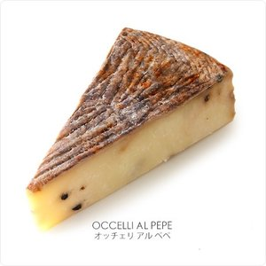 チーズ ベッピーノ・オッチェリ熟成 アルペペネーロ バッケローザ  約300g|hi-syokuzaishitsu