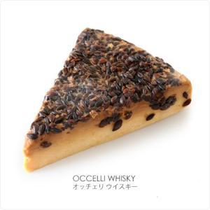 チーズ ベッピーノ・オッチェリ熟成 アルマルトダルツォ・エ・ウィスキー 約300g|hi-syokuzaishitsu