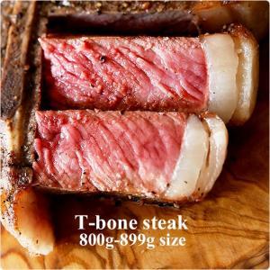 牛肉 サーロイン ステーキ ヒレ Tボーンステーキ 2ポンド 約900g ブラックアンガスビーフ|hi-syokuzaishitsu